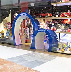 Imaginarium As Cancelas Centro Comercial Santiago de Compostela