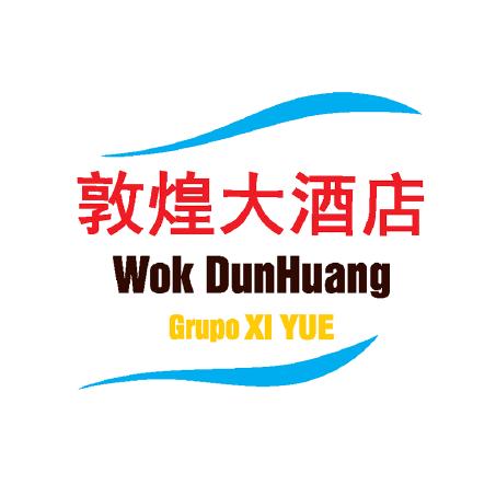 Logo Restaurante Wok DunHuang As Cancelas