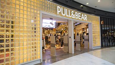 Moda Pull&Bear As Cancelas Tienda