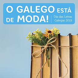 Abrir Celebramos o Día das Letras Galegas cun sorteo moi literario