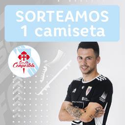 Abrir Sorteamos una camiseta oficial del SD Compostela